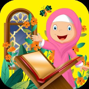 فایل صوتی درس دوم قرآن پایه دوم دبستان صفحه17 و 18